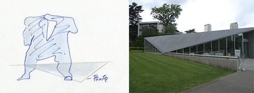 Collage sketch Tadao Ando y  foto exterior.