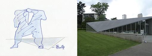 Collage sketch Tadao Ando y  foto exterior.