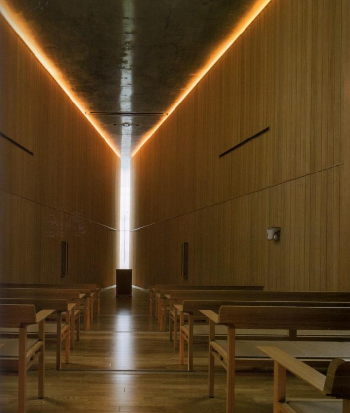Iglesia de Hiroo