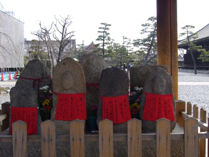 Ojizōsama
