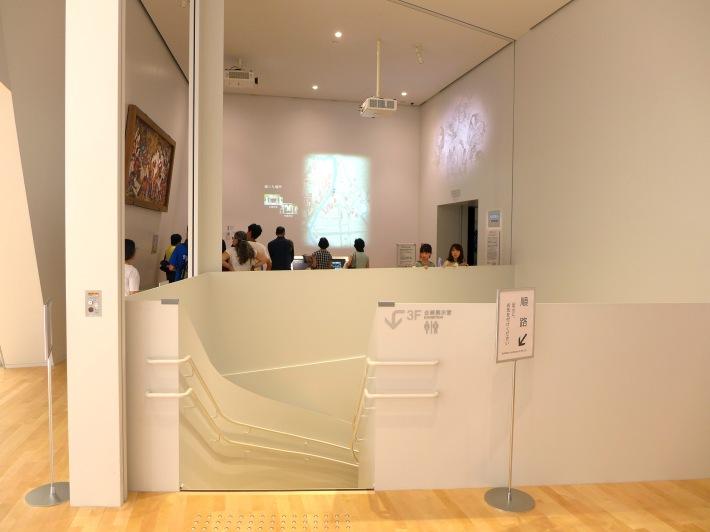 Interior e interactivos